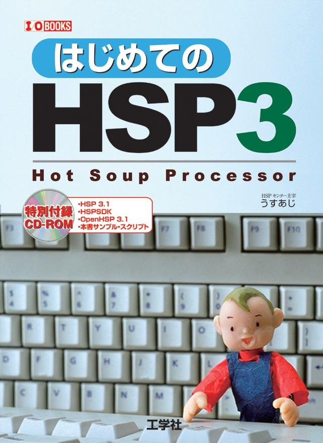 HSP31